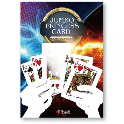 Jumbo Princess Cards by Syouma